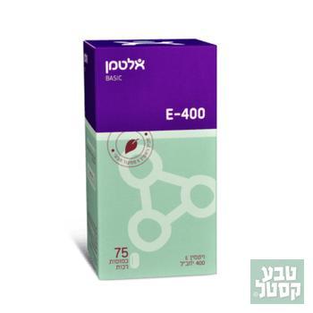 ויטמין E-400 ג'ל (75)