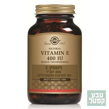 ויטמין E400 תערובת טוקופרולים 100 כמוסות