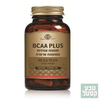 חומצות אמינו BCAA
