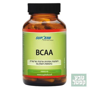 חומצות אמינו BCAA - סופהרב