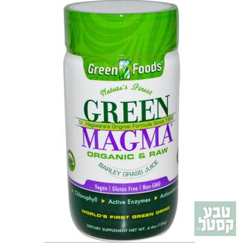 250 טבליות GREEN MAGMA - גרין מגמה