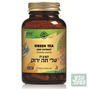 תמצית עלי תה ירוק - סולגאר
