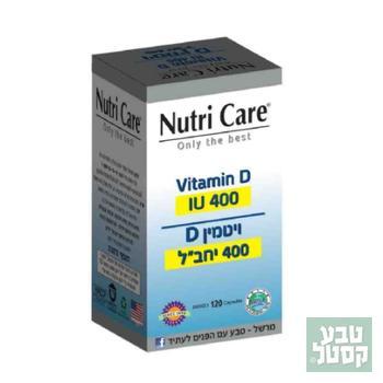 ויטמין D3 400 יחב'ל 120 כמוסות רכות נוטריקר