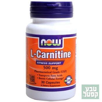 כמוסות ל-קרניטין (L-carnitine) של NOW