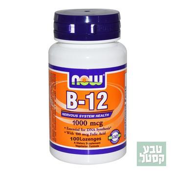 ויטמין B-12 ללעיסה - NOW
