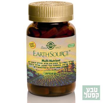 מולטי ויטמין EARTH SOURCE על בסיס מזון מלא, 60 טבליות, סולגר
