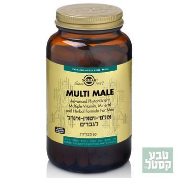 מולטי מייל - MULTI MALE מולטי ויטמין ומינרל לגברים 60 טבליות