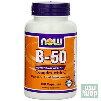 ויטמין B50, שילוב ויטמיני B+ C