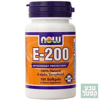 NOW E-200 U 100 CAP