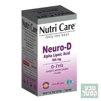 נוירו D א. ליפואית 30 כמוסות נוטריקר