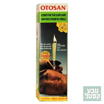 נרות הופי 2 קונוסים OTOSAN